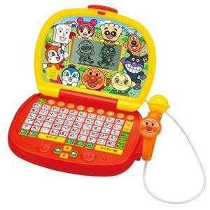 バンダイ アンパンマン マイクでうたえるはじめてのパソコンだいすき【アンパンマン】