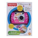 マテルインターナショナル W1460 キッズ・タフ・デジタルカメラ スリム ピンク