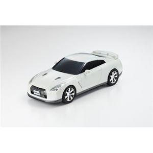 シーシーピー RC 1/32 ニッサン GT-R(R35) ホワイト