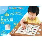 くもん出版 JB-34 磁石かんじ盤 【知育玩具】