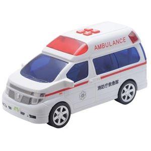 トイコー ミニサウンド エルグランド救急車