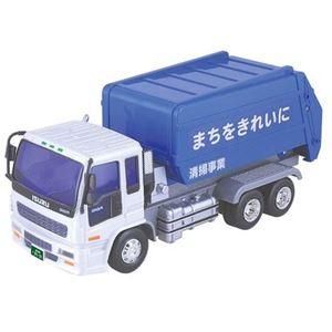 トイコー ISUZU GIGAジュニア清掃車