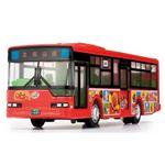 アガツマ DK-4112アンパンマン路線バス 【ダイヤペット】