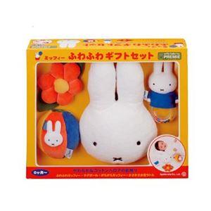 アポロ社 ミッフィー ふわふわギフトセット 【知育玩具】