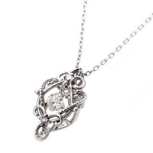 【鑑別書付】K18ホワイトゴールド 天然ダイヤモンドネックレス ダイヤ0.05ctネックレス ハート&キューピット(H&C) Hアップ SIアップ フラワーモチーフ