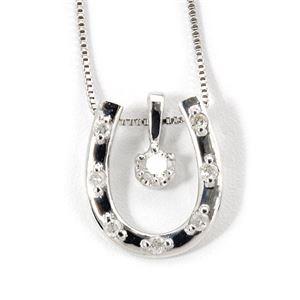 K18ホワイトゴールド 天然ダイヤモンドネックレス 馬蹄型ネックスレス ダイヤ0.1CTネックレス