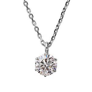 K18ホワイトゴールド 天然ダイヤモンドネックレス ダイヤ0.3CTネックレス