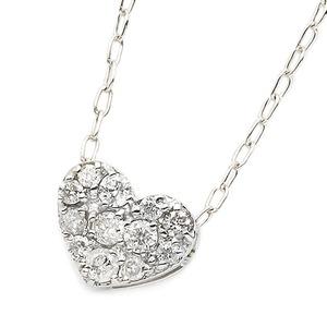 K18ホワイトゴールド ダイヤモンドネックレス 0.15CT ハートダイヤパヴェネックレス