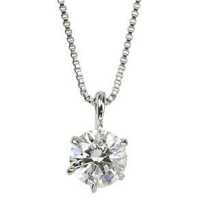 【鑑定書付】プラチナPT900 天然ダイヤモンドネックレス ダイヤ0.3CTネックレス6本爪 H SI2 Good