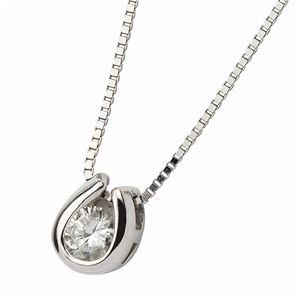 K18ホワイトゴールド 天然ダイヤモンドネックレス ダイヤ0.1CTネックレス