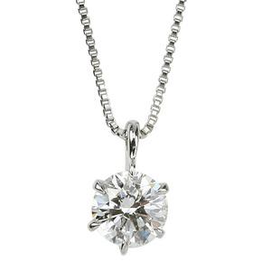 【鑑定書付】プラチナPT900 天然ダイヤモンドネックレス ダイヤ0.3CTネックレス 6本爪 D SI2 Excellent