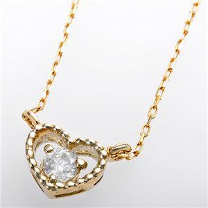 K10イエローゴールド 天然ダイヤモンド ネックレス ダイヤ0.08ct アンティーク調ハートモチーフ