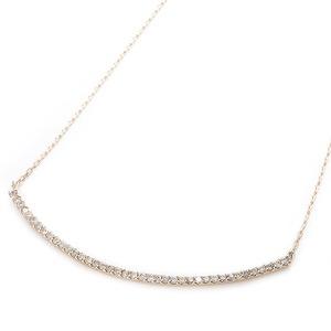 K10イエローゴールド 天然ダイヤモンドネックレス 0.2ct(40石) 大人気デコルテラインデザイン 40cm 長さ調節可能(アジャスター付き)