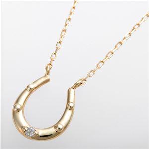 K10イエローゴールド 天然ダイヤモンド ネックレス ダイヤ0.01ct アンティーク調馬蹄モチーフ