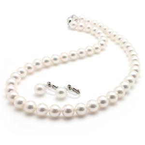 【鑑別書付】あこや真珠 オーロラ花珠真珠ネックレスセット パールネックレスイヤリングセット 8.0−8.5mm珠