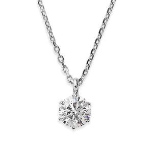 ダイヤモンド ネックレス 一粒 K18 ホワイトゴールド   0.3ct ダイヤネックレス 6本爪 Hカラー I1クラス Good 中央宝石研究所ソーティング済み