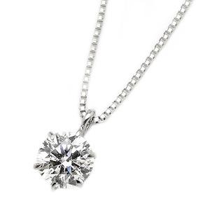 ダイヤモンド ネックレス 一粒 K18 ホワイトゴールド  0.5ct ダイヤネックレス 6本爪 H〜Fカラー SIクラス Excellentアップ 3EX若しくはH&C 中央宝石研究所ソーティング済み