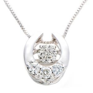 ダイヤモンドペンダント/ネックレス 一粒  K18 ホワイトゴールド 0.2ct ダンシングストーン ダイヤモンドスウィングネックレス 揺れるダイヤが輝きを増す☆ 馬蹄モチーフ 揺れる ダイヤ