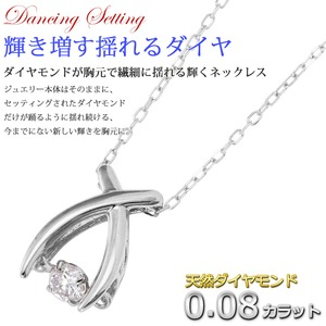 ダイヤモンドペンダント/ネックレス 一粒 K18 ホワイトゴールド 0.08ct ダンシングストーン ダイヤモンドスウィングネックレス 揺れるダイヤが輝きを増す☆ リボンモチーフ 揺れる ダイヤ