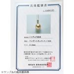 ゴールド パール ネックレス K18 イエローゴールド 奄美大島産 白蝶貝 11mm パヴェダイヤTOP 0.04ct パールネックレス 真珠 ペンダント