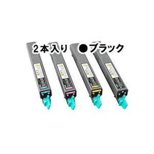 (業務用3セット) 【 純正品 】 EPSON エプソン インクカートリッジ/トナーカートリッジ 【LPC3T10KPBK ブラック/2本入】
