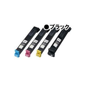 (業務用3セット) 【 純正品 】 EPSON エプソン インクカートリッジ/トナーカートリッジ 【LPC3T13KBK ブラック】
