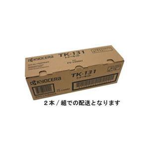 (業務用3セット) 【純正品】 京セラ KYOCERA インクカートリッジ/トナーカートリッジ 【TK-131】 2本入