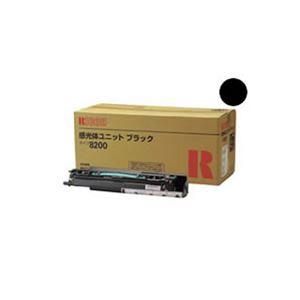 (業務用3セット) 【純正品】 RICOH リコー インクカートリッジ/トナーカートリッジ 【感光体ユニット タイプ8200 BK ブラック】
