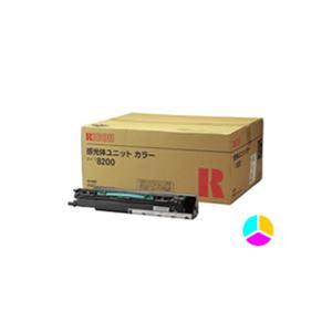(業務用3セット) 【純正品】 RICOH リコー インクカートリッジ/トナーカートリッジ 【感光体ユニット タイプ8200 CL】