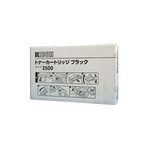 (業務用3セット) 【純正品】 RICOH リコー トナーカートリッジ 【トナータイプ2500 BK ブラック】