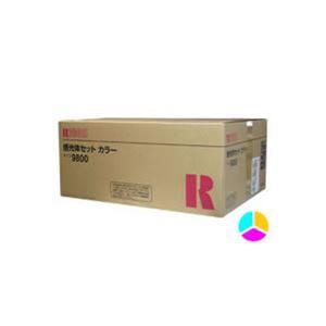 (業務用3セット) 【純正品】 RICOH リコー インクカートリッジ/トナーカートリッジ 【感光体セット タイプ9800 CL】