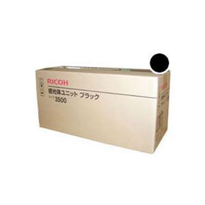 (業務用3セット) 【純正品】 RICOH リコー インクカートリッジ/トナーカートリッジ 【感光体ユニットタイプ3500 BK ブラック】