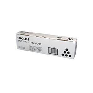 (業務用3セット) 【純正品】 RICOH リコー トナーカートリッジ 【C710 BK ブラック】 SPトナー