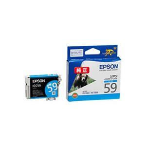 (まとめ)【純正品】EPSON ICC59 C【×5セット】