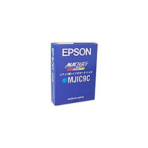 (業務用3セット) 【純正品】 EPSON エプソン インクカートリッジ/トナーカートリッジ 【MJIC9C シアン】