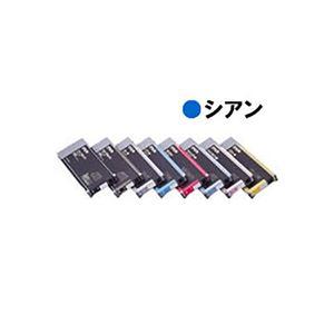 (業務用3セット) 【純正品】 EPSON エプソン インクカートリッジ/トナーカートリッジ 【ICC25 シアン】
