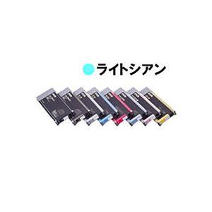 (業務用3セット) 【純正品】 EPSON エプソン インクカートリッジ/トナーカートリッジ 【ICLC25 ライトシアン】