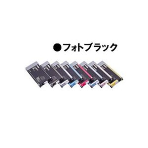 (業務用3セット) 【純正品】 EPSON エプソン インクカートリッジ/トナーカートリッジ 【ICBK 25 フォトブラック】