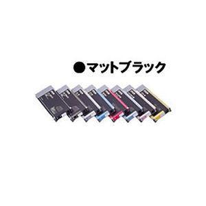 (業務用3セット) 【純正品】 EPSON エプソン インクカートリッジ/トナーカートリッジ 【ICMB25 マットブラック】