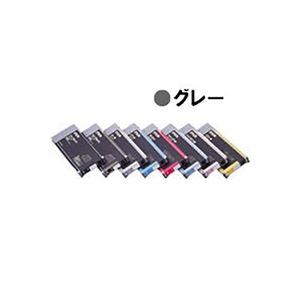 (業務用3セット) 【純正品】 EPSON エプソン インクカートリッジ/トナーカートリッジ 【ICGY25 グレー】