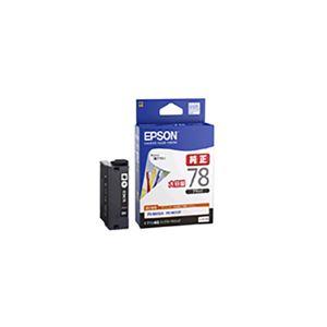 【純正品】 EPSON エプソン インクカートリッジ 【ICBK 78 ブラック】 大容量