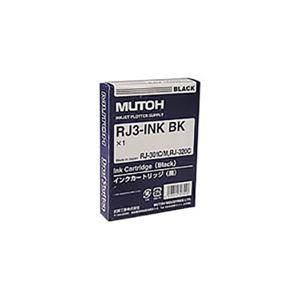 (業務用3セット) 【純正品】 MUTOH ムトー インクカートリッジ/トナーカートリッジ 【RJ3-INK-BK ブラック】