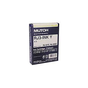 (業務用3セット) 【純正品】 MUTOH ムトー インクカートリッジ/トナーカートリッジ 【RJ3-INK-Y イエロー】
