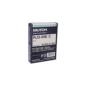 (業務用3セット) 【純正品】 MUTOH ムトー インクカートリッジ/トナーカートリッジ 【RJ3-INK-C シアン】