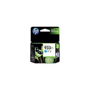 (業務用5セット) 【純正品】 HP インクカートリッジ 【CN054AA HP933XL C シアン】