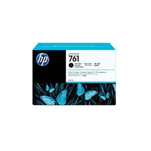 (業務用3セット) 【純正品】 HP インクカートリッジ 【CM991A HP761 MBK マットブラック】