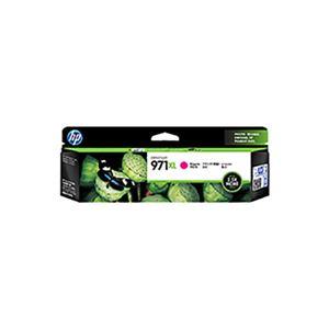 (業務用3セット) 【純正品】 HP インクカートリッジ 【CN627AA HP971XL M マゼンタ】