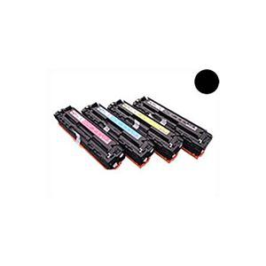 (業務用3セット) 【再生品】 Canon キャノン リサイクルトナーカートリッジ 【6273B003 331 II ブラック】 日本製