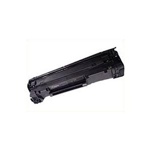 (業務用3セット) 【再生品】 Canon キャノン リサイクルトナーカートリッジ 【3484B003 325】 日本製