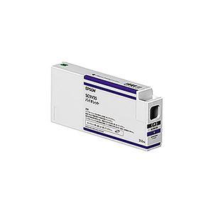 (業務用3セット) 【純正品】 EPSON エプソン インクカートリッジ 【SC9V35 バイオレット】